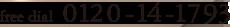 0120-14-1793