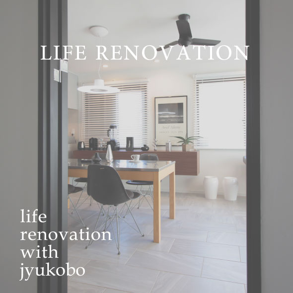 life renovation with jyukobo