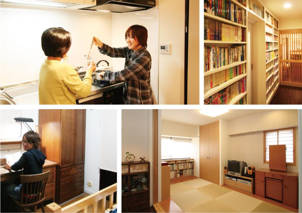 renovation_02_04