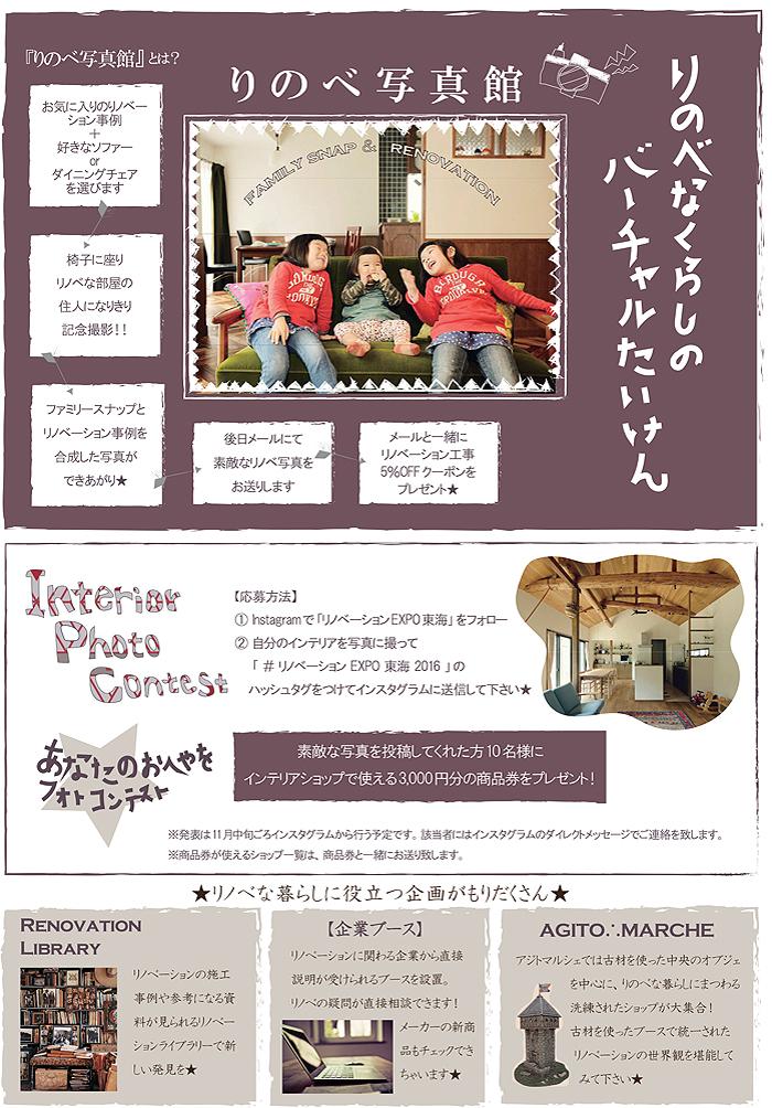 img_nagakute04