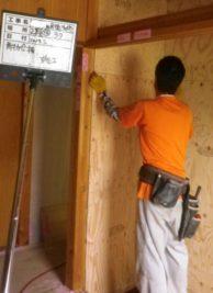 日進市耐震 構造用合板取付作業