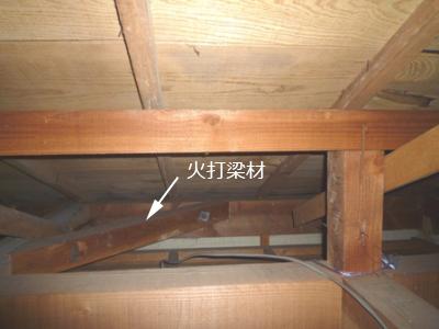 小屋裏の火打梁材の様子。