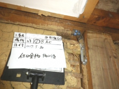 耐震補強 仕口金物の取付の様子1