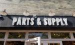 パーツアンドサプライの店舗