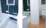 水まわり改修工事(リフォーム)|みよし市