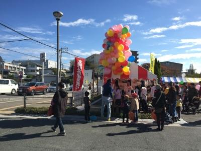 東郷町文化産業まつり(会場1)