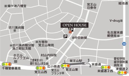 完成見学会 案内地図(開催日2017/12/2)
