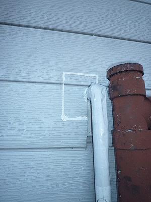 2階トイレ給水管1