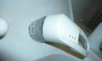 洗面化粧台水栓部の取替|愛知県 東郷町