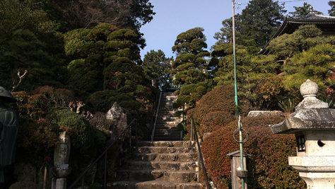 みちびき不動尊の階段