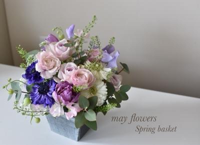 スプリングバスケット(mayflowers)