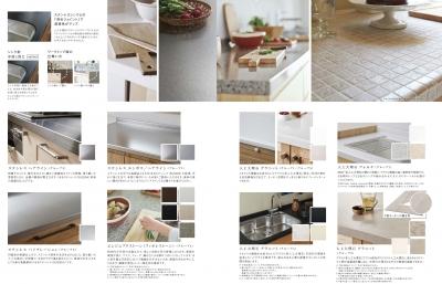 無垢の木のキッチン バリエーション(ウッドワン)