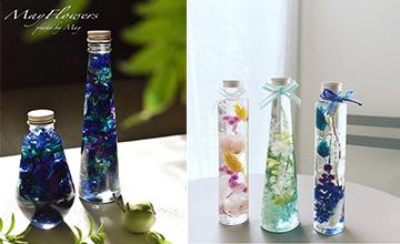 思い思いのお花を瓶詰して、素敵なインテリアを楽しみませんか? 皆さまのご参加をお持ちしております♪