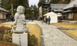 初詣・みちびき不動尊|愛知県