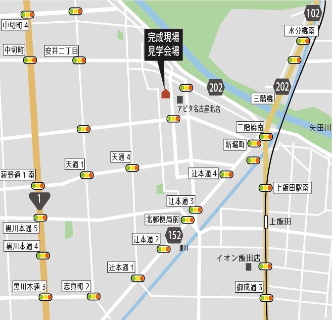 愛知県名古屋市の完成見学会の会場地図(住工房株式会社)