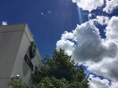 東郷町・日進市・緑区 周辺のリノベーションなら住工房。梅雨明けの空。