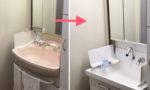 洗面化粧台の取替工事