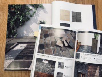 玄関アプローチ材のカタログ