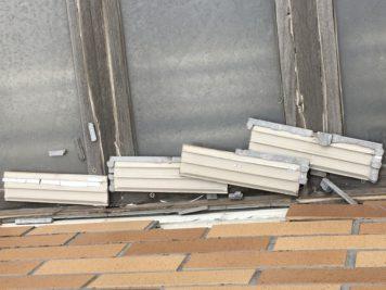 外壁タイル補修:補修か所のタイル