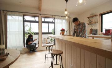 愛知県 みよし市 二世帯リノベーション|ご実家で暮らす仲良し夫婦が夢を詰め込んだ住まい