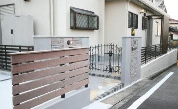 名古屋市 名東区|駐車場を広げるエクステリアリフォーム