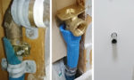 洗濯漏水補修|愛知県 東郷町