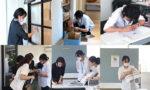高校生インターンシップ:名古屋市立西陵高等学校から住工房に来ました。