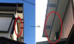 日進市の住宅補修