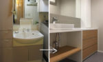 みよし市のリフォーム:洗面所