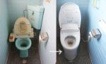 トイレ交換 リフォーム