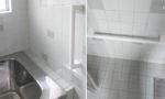 日進市にて浴室手摺り取付工事