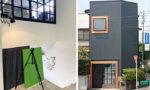 緑区のスタジオ リノベーション